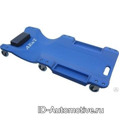 Лежак для ремонта авто TP-40-1