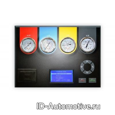 Установка для обслуживания кондиционеров TROMMELBERG OC300B