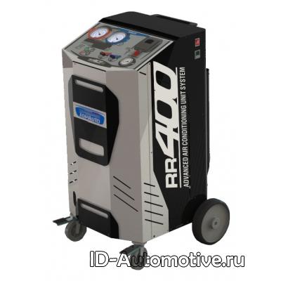 Cтанция автоматическая для систем кондиционирования RR400