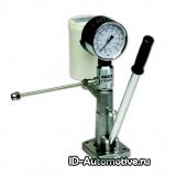 Тестер давления для дизельных форсунок 470/600B