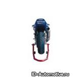 Стенд для поднятия заднего колеса мотоциклов W6001