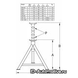 Стойка опорная CAX3 г/п 3000 кг, 315-540 мм