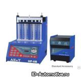 Установка для проверки с выносной ультразвуковой очисткой 6 форсунок HP-6В