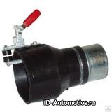 Насадка газоприемная Aerservice 75 мм с зажимом, BGNP1000075140