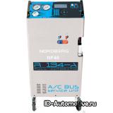 Автоматическая установка для заправки кондиционеров автобусов NF40