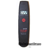 Термометр цифровой LEITENBERGER GmbH AR 300