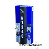 Генератор азота стационарный TopAuto-Spin, NT36 (60 л/мин)