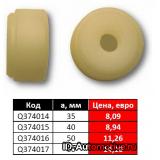 Запасная пара наконечников  из пластмассы USAG 374 NB