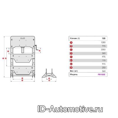 Пресс напольный электрический KP-100E