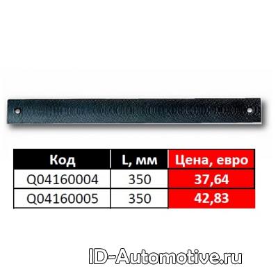 Плоские гибкие напильники USAG 416NA