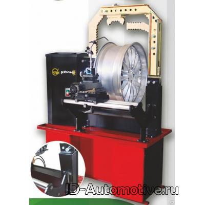Станок для правки литых и стальных дисков KONIG 55 00 S