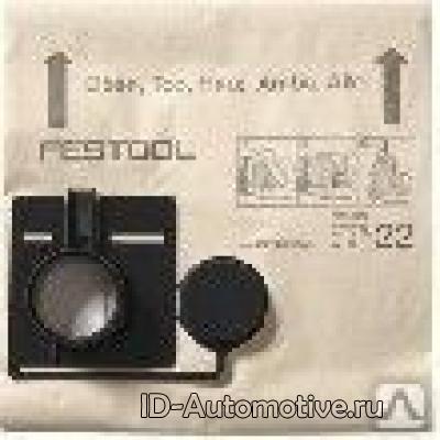 Мешок-пылесборник FIS-CT 44/5 452972