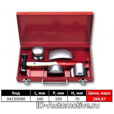 Набор для ремонта кузовов USAG 423 N5