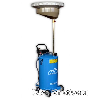 Установка 80 л для слива масла с подъёмной ванной, UZM70