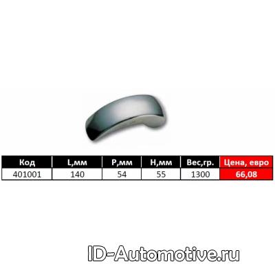 Подкладной штамп в форме запятой USAG 401