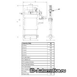 Пресс электрогидравлический 50 тонн PRD50E