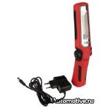 Лампа осветительная аккумуляторная LED 1730.S