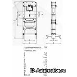 Пресс напольный Nordberg KCK-50