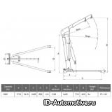 Кран гидравлический разборный FC-10C_grey