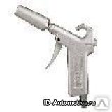 Обдувочный пистолет с малошумной дюзой и быстрым разъемом 15180