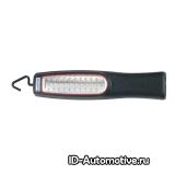 Лампа светодиодная переносная 36 светодиодов 9TA23